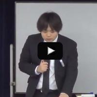 平成25年司法試験「採点実感等」ポイント分析講義【公法系】