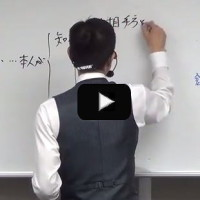 1年合格総合コース『全科目インプット講座サンプル授業1』