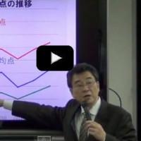短答REVENGE2014必勝ガイダンス【第1部】『DATA! DATA! DATA! 短答戦略ミーティング』