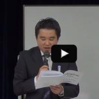 H26本試験出題 大予想と答案戦略【刑事系】