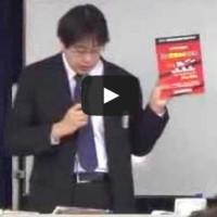 平成25年司法試験「採点実感等」ポイント分析講義【民事系】