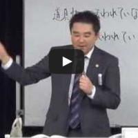 平成25年司法試験「採点実感等」ポイント分析講義【刑事系】